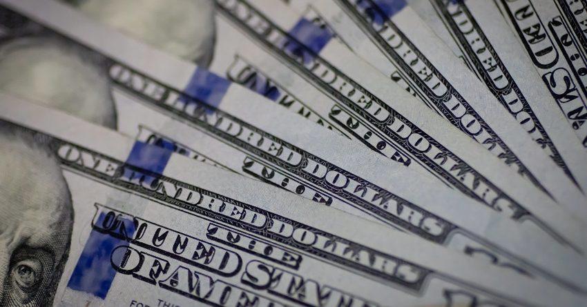МАР выделит Кыргызстану $35 млн