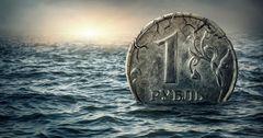 Экономике России прогнозируют затяжное и слабое восстановление