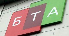 Казахстанский БТА Банк сообщил о прекращении действия лицензии