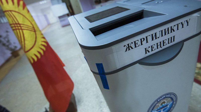 В Кыргызстане отложили проведение выборов