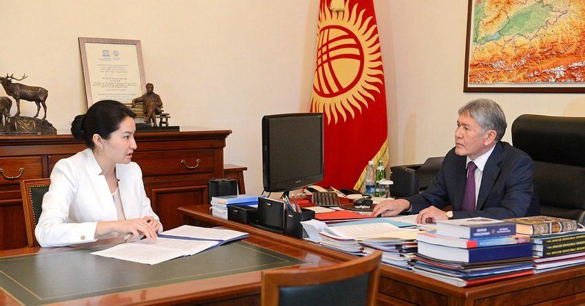Атамбаев сомневается в законности соглашений по Кумтору