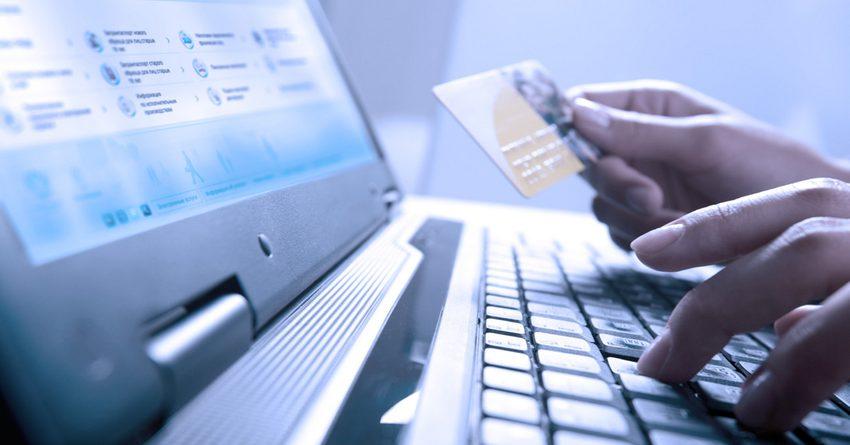 В Казахстане объем интернет-платежей вырос в 3.5 раза за год