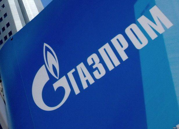 Газпром уступает по всем фронтам в спорах с ЕС