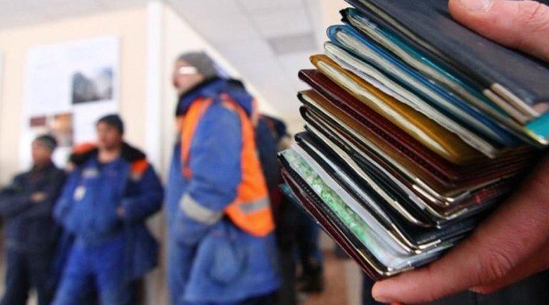 В 2018 году трудовые мигранты перевели рекордные суммы денег на родину