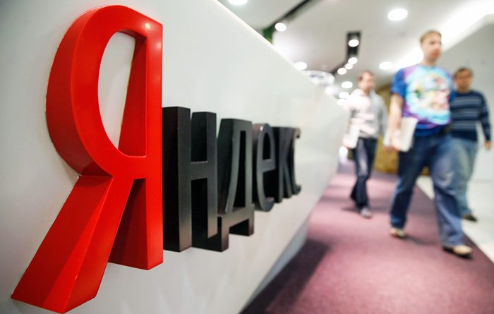«Яндекс» начал показывать рекламу сраспознаванием лиц