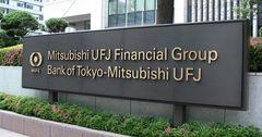 Японский банк намерен создать первую в стране систему переводов с криптовалютой
