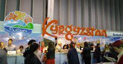 В Алматы пройдет международная туристическая выставка