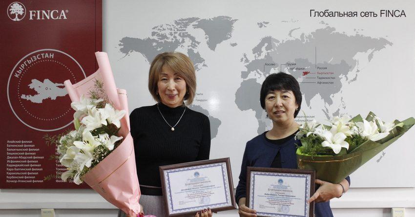 Сотрудников «ФИНКА Банка» наградили благодарственными письмами