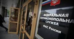 В России заведены дела против Mail.Ru и «Яндекс» за рекламу кальянов