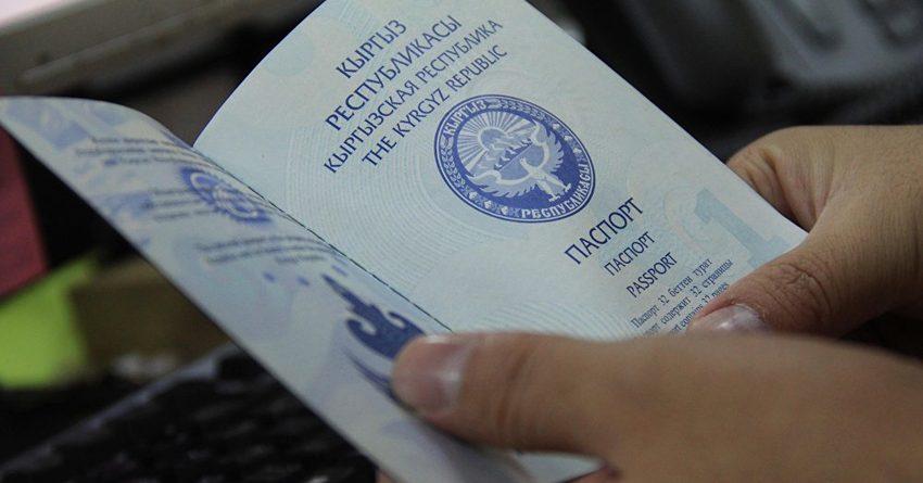За уплату налогов на 10 млн сомов предложили выдавать дипломатические паспорта