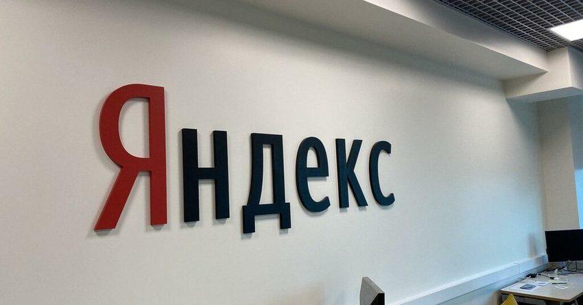 Выручка «Яндекса» выросла на 39%