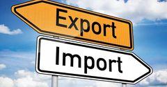 Внешний экспорт стран ЕАЭС составил почти $417 млрд