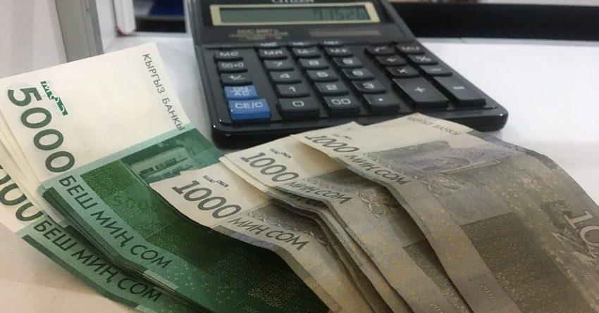 В январе в бюджет за счет гособлигаций привлечено 2.7 млрд сомов