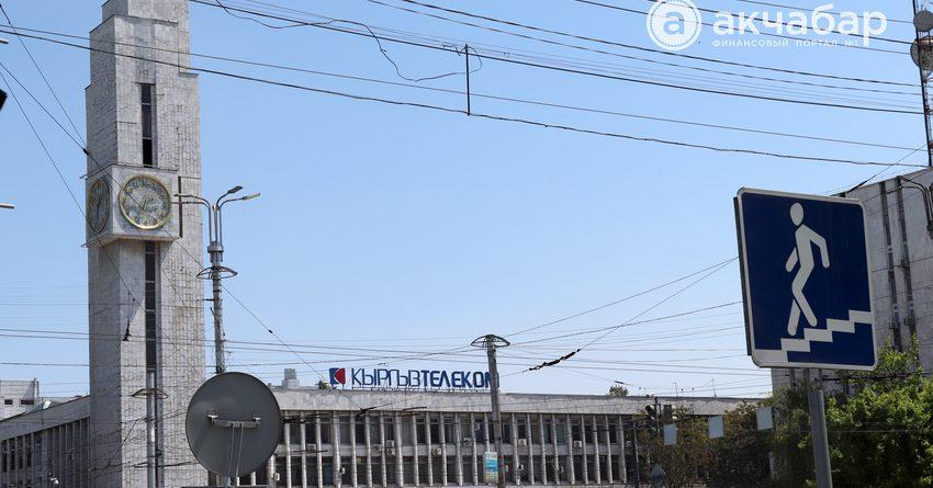 Кыргызтелеком в 2019 году подключил к интернету 1.5 тысячи объектов