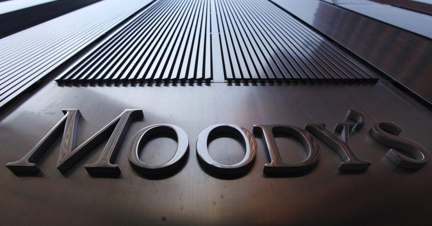Moody's оставил рейтинг Кыргызстана на уровне В2