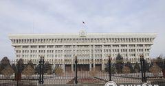 В июне на содержание Жогорку Кенеша потратили более $1 млн