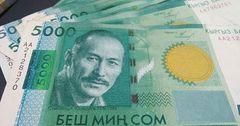 За неделю бизнес за нарушение саннорм оштрафовали на 124 тысячи сомов