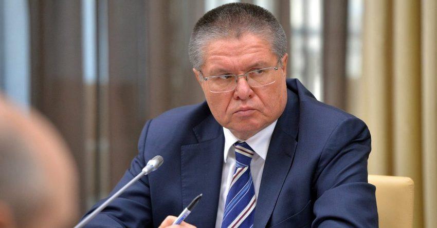 Российский министр экономического развития задержан при получении взятки в $2 млн