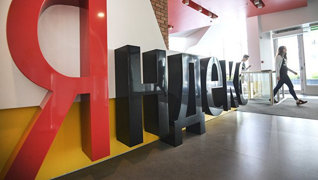 Forbes: «Яндекс» стала самой дорогой интернет-компанией России