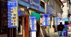 Абсолютно все банки Кыргызстана установили одинаковый курс доллара