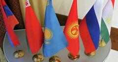 Товарооборот ЕАЭС с Вьетнамом вырос на 26.6%