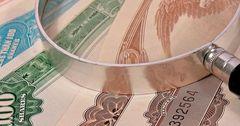 В июле Минфин займет у банков и их клиентов 1.86 млрд сомов для пополнения бюджета