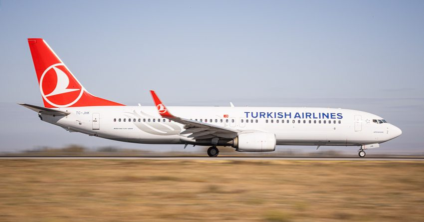 «МАМ» увеличивает количество авиарейсов Стамбул — Бишкек — Стамбул
