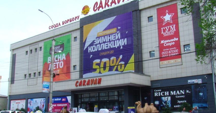 Арендаторы вышли на митинг против выставления ТЦ «Караван» на торги