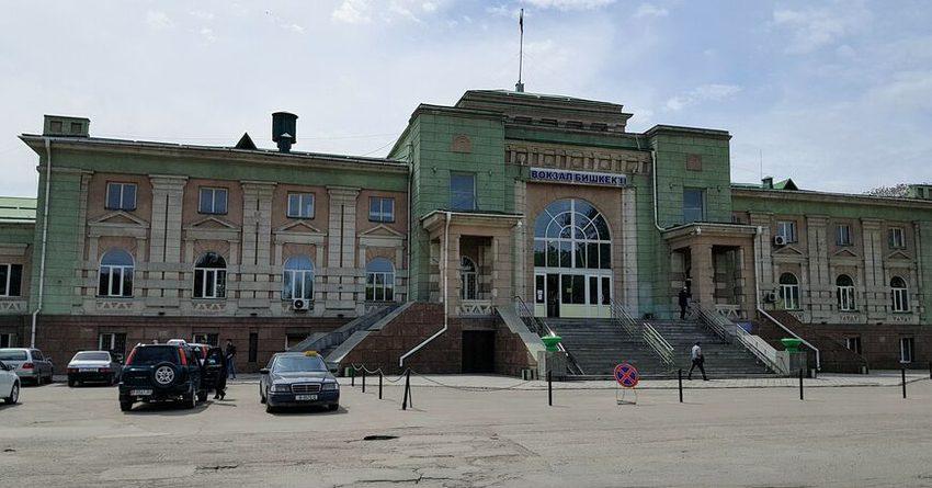 Железнодорожный вокзал Бишкек-2 намерены реставрировать