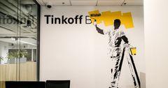 Тинькофф Банк запустит собственного оператора сотовой связи на базе Tele2