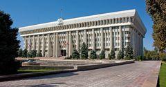 Правительство внедрит систему управления госфинансами