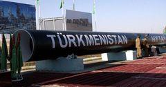 «Газпром» намерен взыскать с «Туркменгаза» около $5 млрд