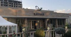 Ресторан «Кайнар» вынужденно закрыли