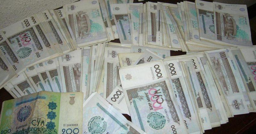 Курс доллара в Узбекистане перевалил за 3 тыс. сумов