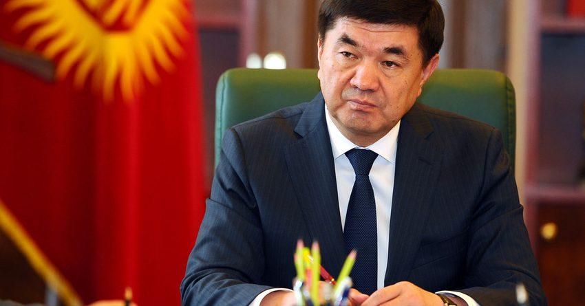 Кыргызстану нужно развивать экологические товары и туруслуги – премьер