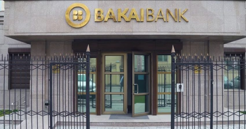 Изменение долей владельцев крупных пакетов акций «Бакай Банка»