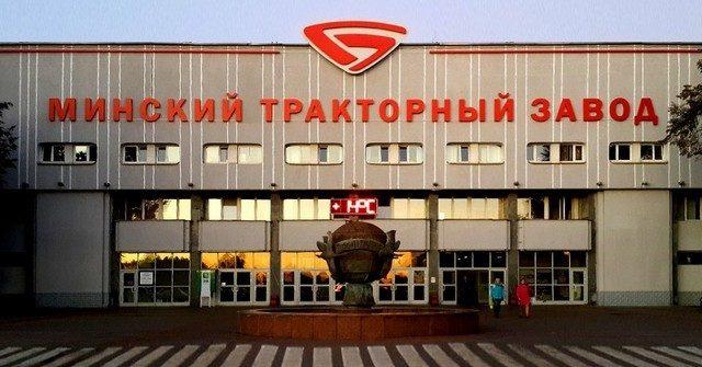 Финдиректора Минского тракторного завода, открывшего производство в Бишкеке, задержали за получение взяток