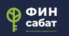 Нацбанк презентовал новую версию сайта «Финсабат»