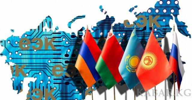 Страны ЕАЭС переходят на электронный документооборот, пока без России