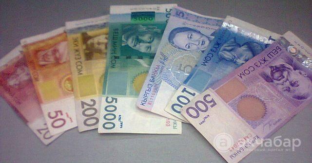 В КР объемы вкладов в иностранной валюте сократились на 7.3%