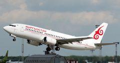 Китайской Shenzhen Airlines предложили выкупить 49% акций «Эйр Кыргызстан»