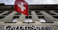 США оштрафовали швейцарский банк за коррупцию