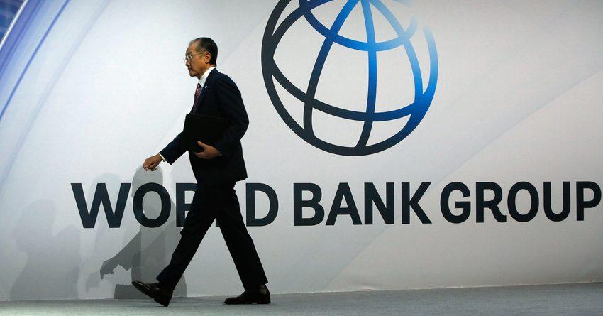 Кыргызстан вошел в ассоциацию провайдеров кредитных сведений в Европе и Центральной Азии