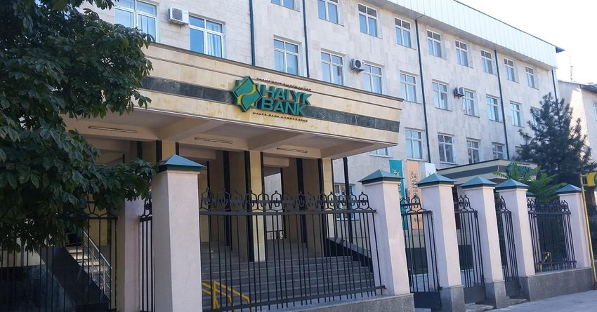 По итогам 2019 года «Халык Банк» не будет выплачивать дивиденды