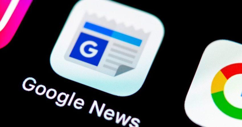 Создатель Google News вернулся в компанию после четырех лет отсутствия
