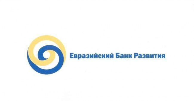 ЕАБР и МФЦА будут развивать инструменты зеленого финансирования в Евразийском регионе