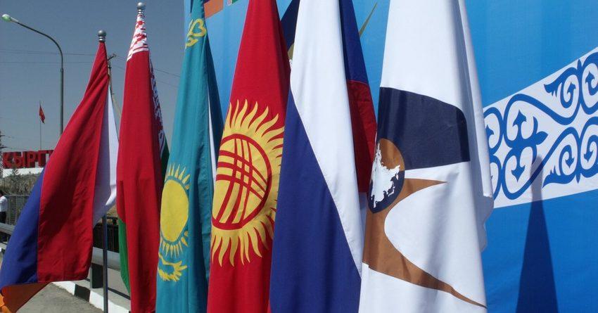 В I квартале экспорт Кыргызстана в ЕАЭС вырос на 23.5%