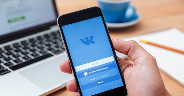 Украина заблокировала ВКонтакте и Одноклассники