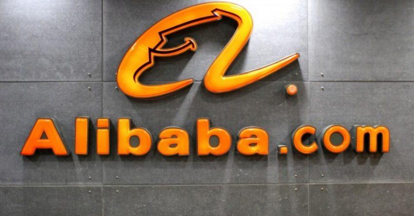 Новый мировой рекорд продаж за день установила Alibaba