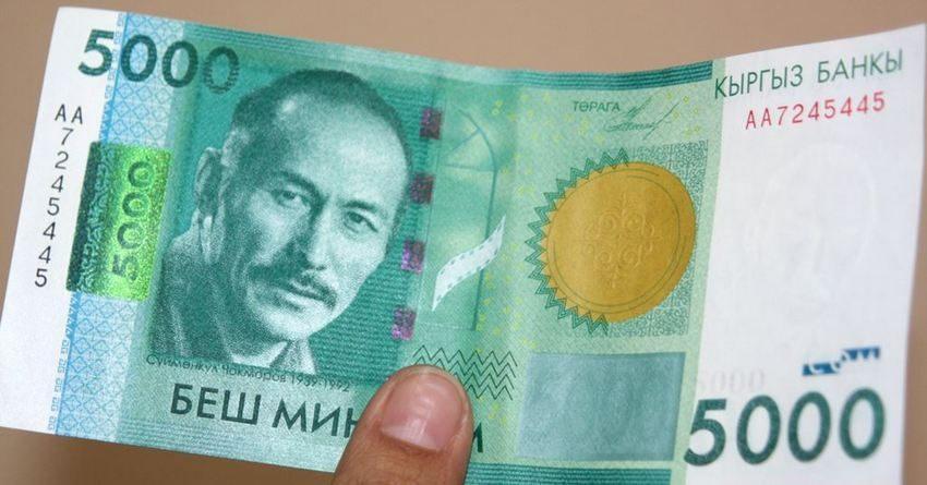 Компенсации по депозитам получили 2.5% клиентов обанкротившегося Манас Банка